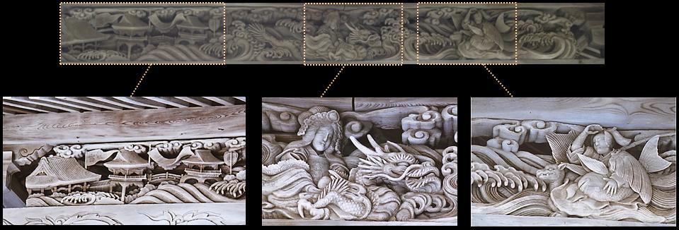 竜宮城の彫刻(左:竜宮城 中央:乙姫様 右:浦島太郎)