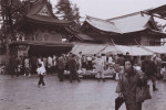 昭和55年4月頃の本殿